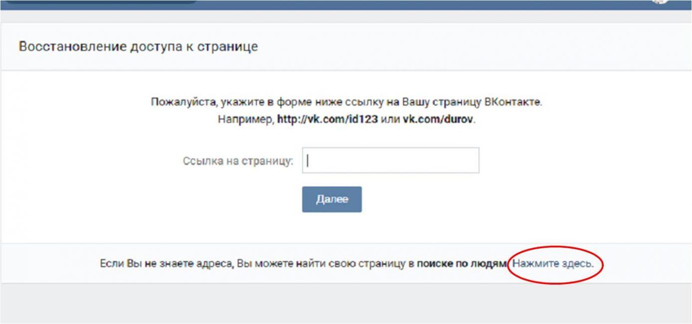 Как поменять язык ВКонтакте? - Блог молодого админа 65