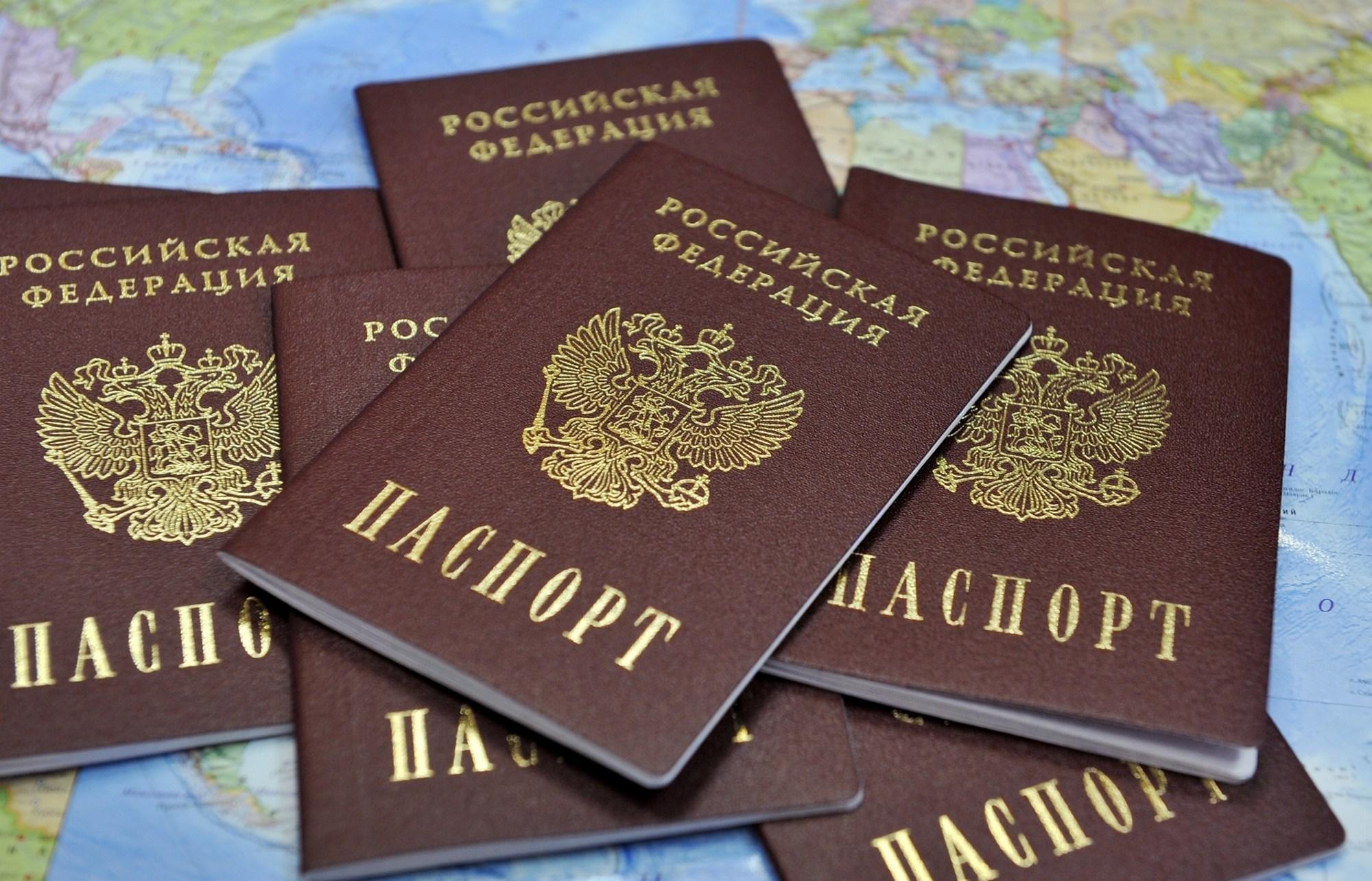 Перечень документов для замены паспорта в 45 лет Частные 12