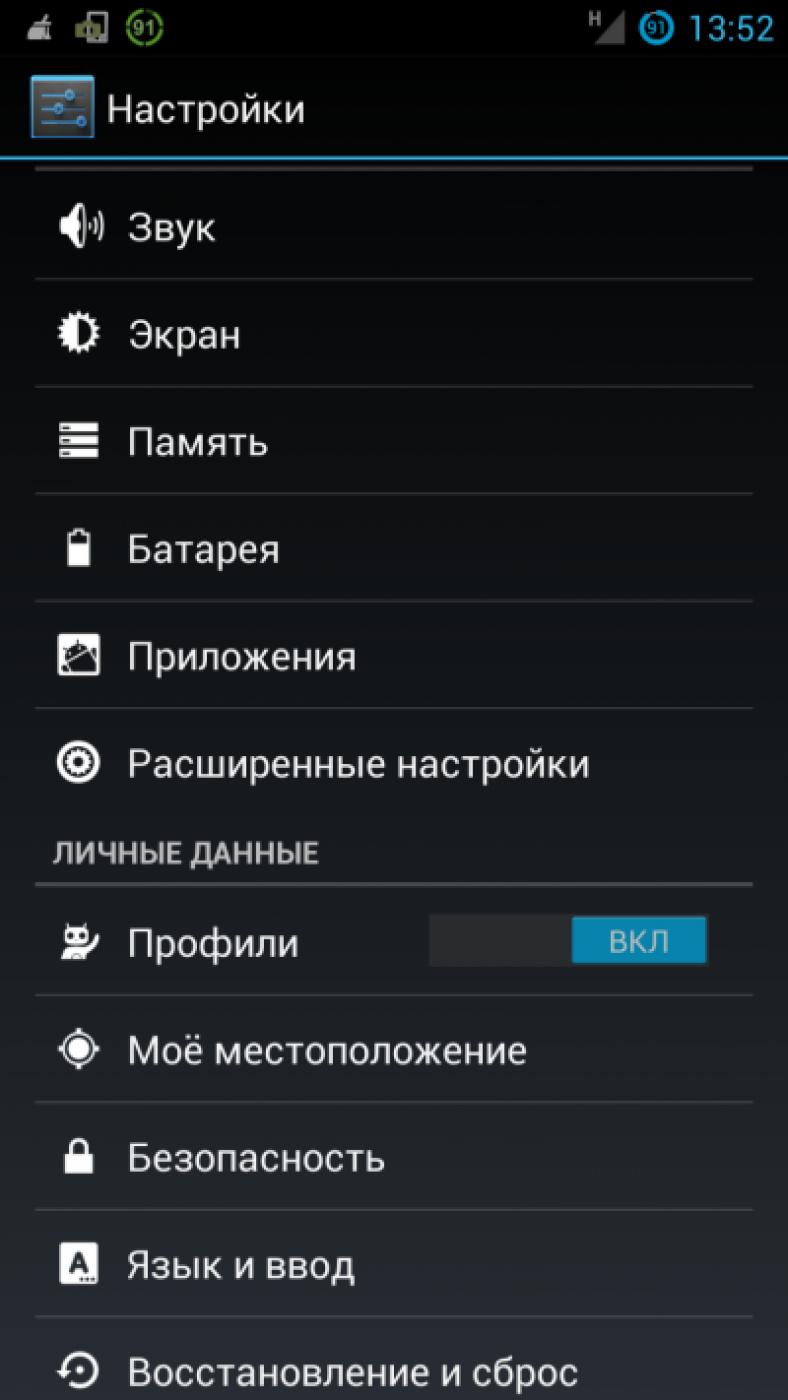 Совет 1: Как сделать телефон Samsung громче 7