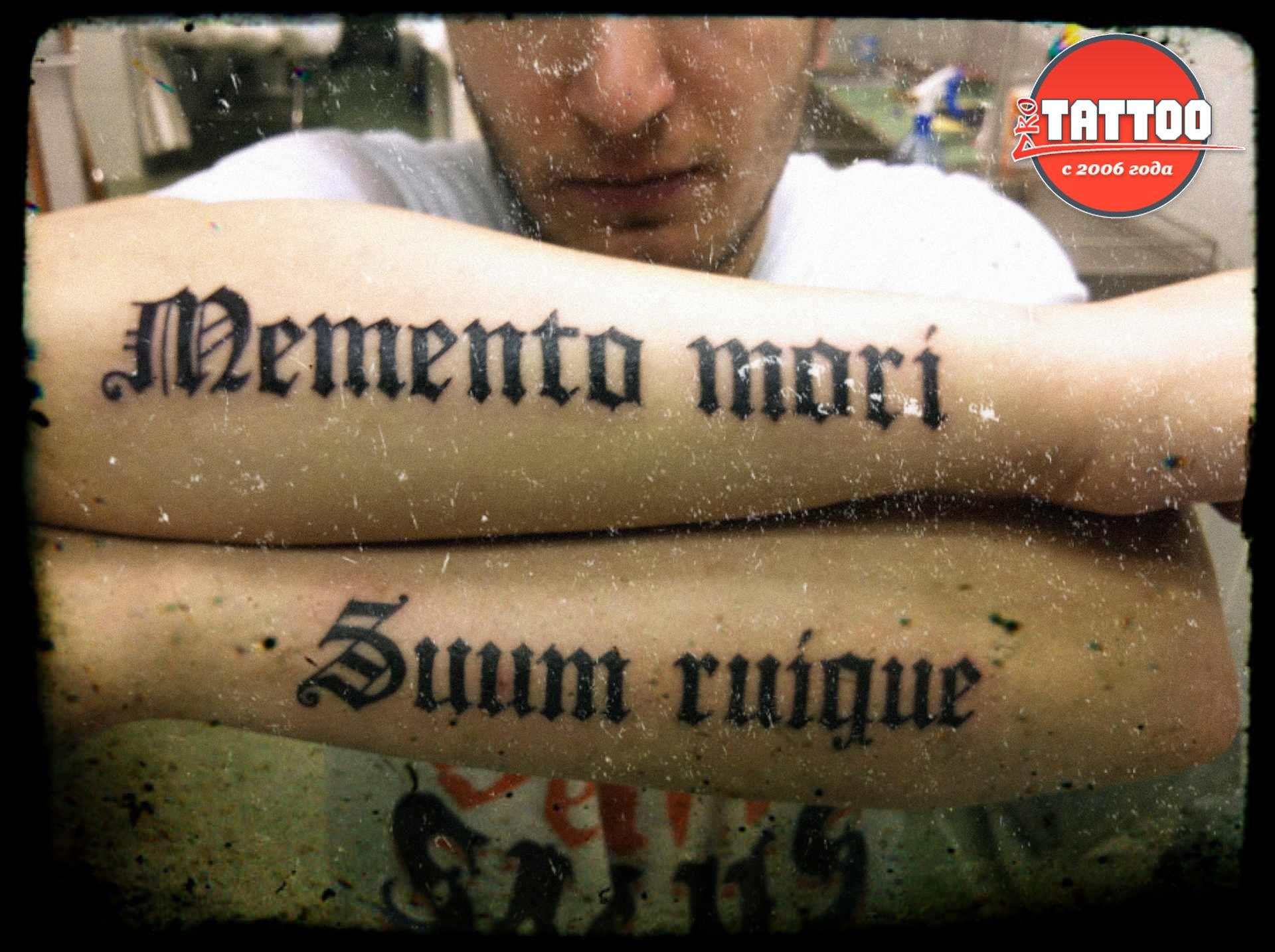 Татуировки каждому свое на латыни фото