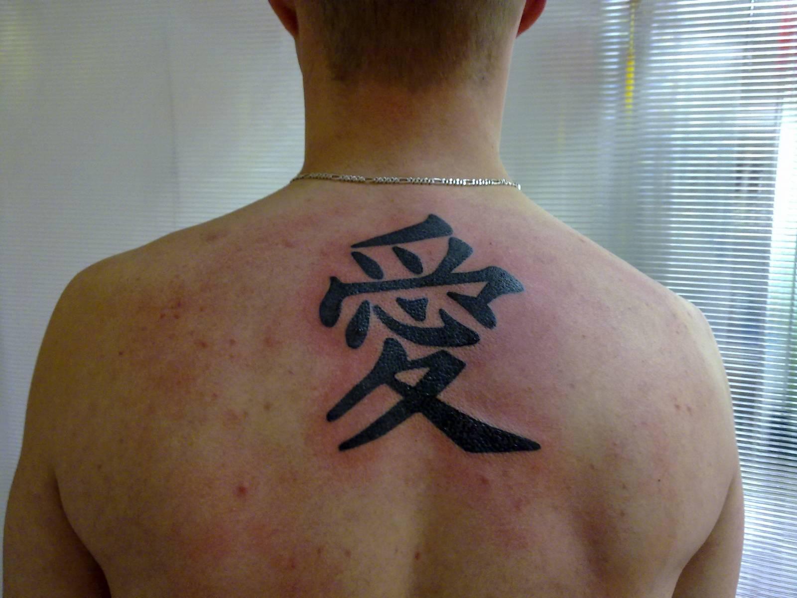 Фото тату китайских иероглифов любовь