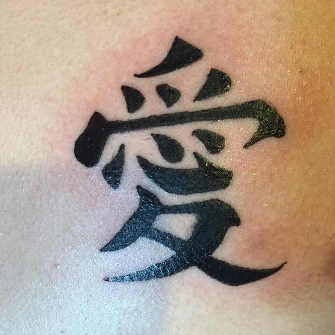 Китайские иероглифы с переводом на русский для тату фото