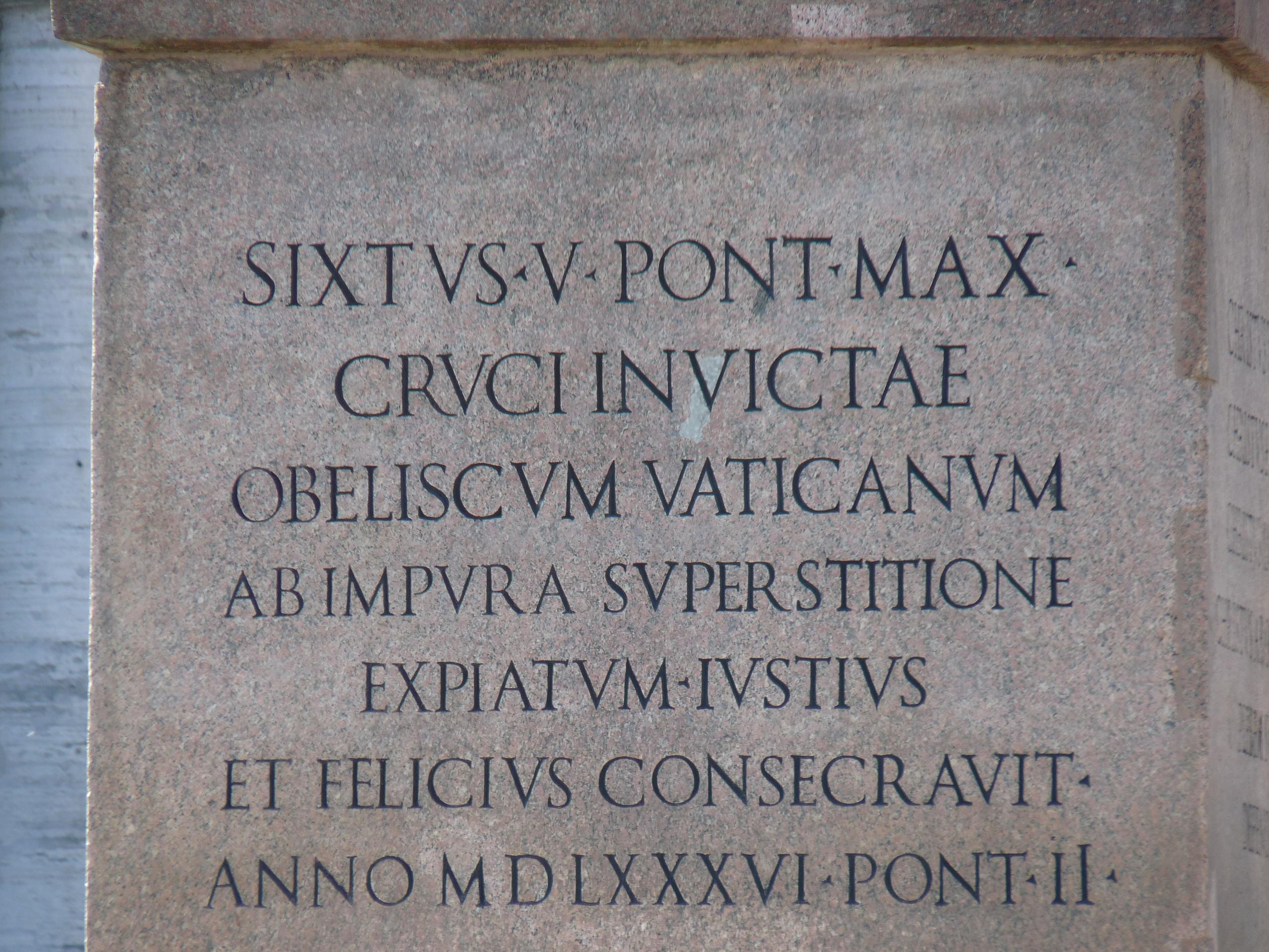 Надпись на латыни