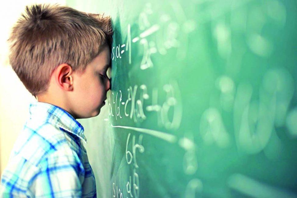Сложности с изучением математики