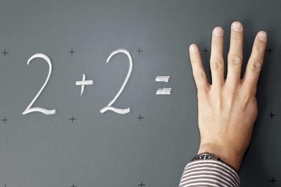 Простое уравнение