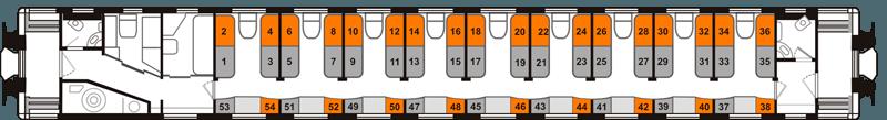 Места плацкартном вагоне схема фото фото 407