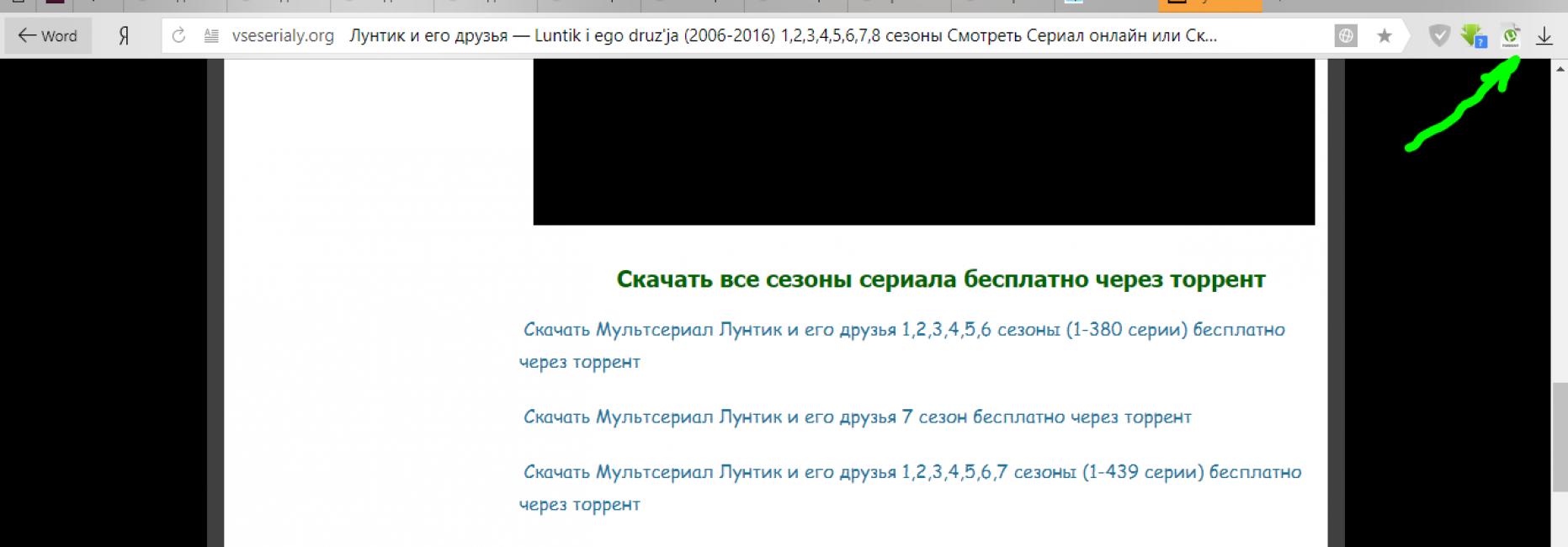 Лунтик и его друзья (7 сезон) скачать через торрент бесплатно в.