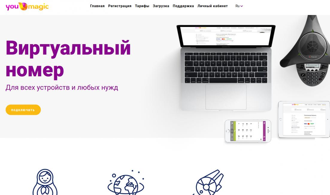 YouMagic.com