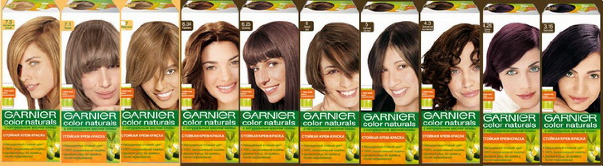 Лучшие цвета бренда Garnier