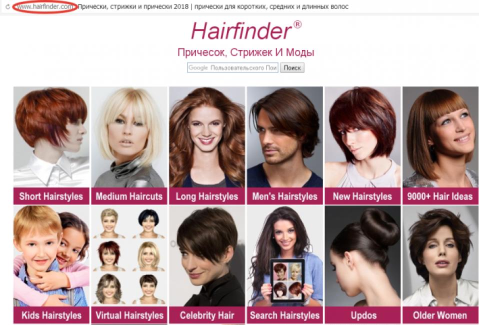 Hairfinder.com
