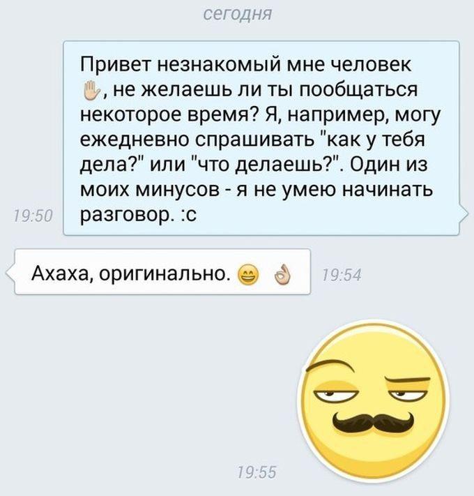 секс знакомства в новокузнецке без регистрации с телефонами
