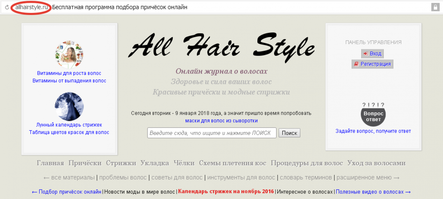 allhairstyle.ru