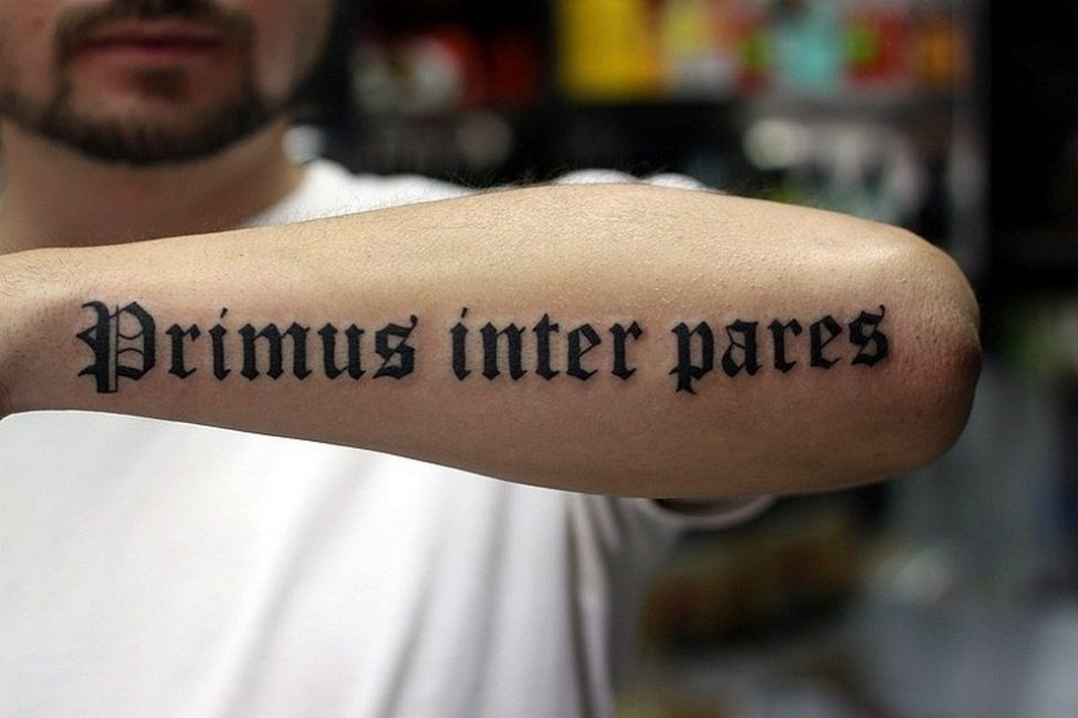 Primus inter pares - Первый среди равных