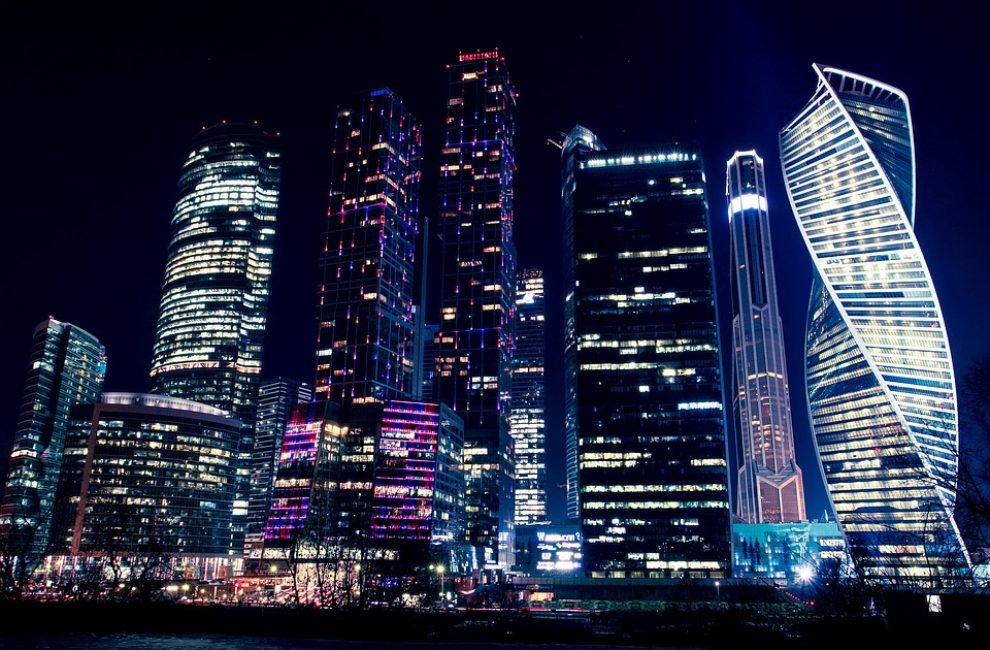 Современная Москва. Ночной пейзаж