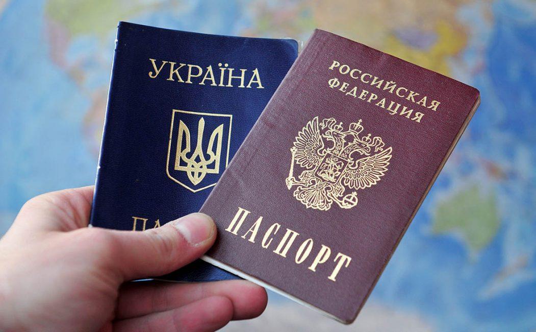 Украинцы также могут получить гражданство России