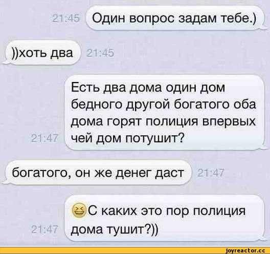 Вопросы девушки при знакомстве в интернете секс знакомства в димитровграде ульяновской