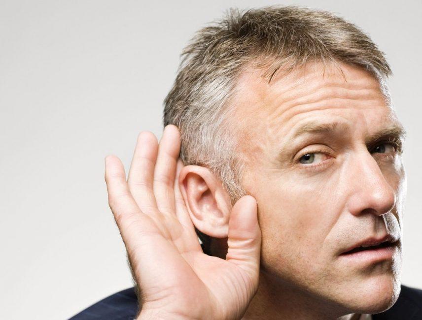 Слух может резко понизиться