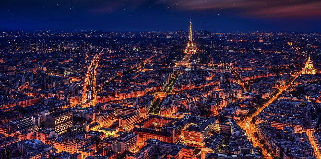 Ночной Париж…