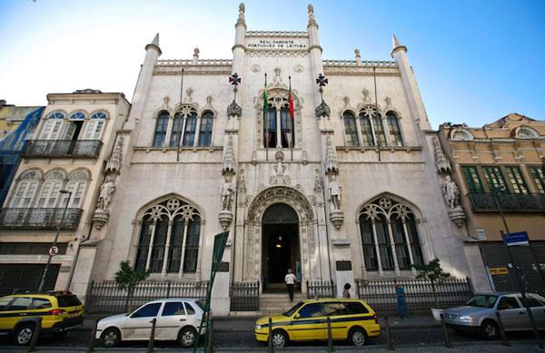 Португальская королевская библиотека