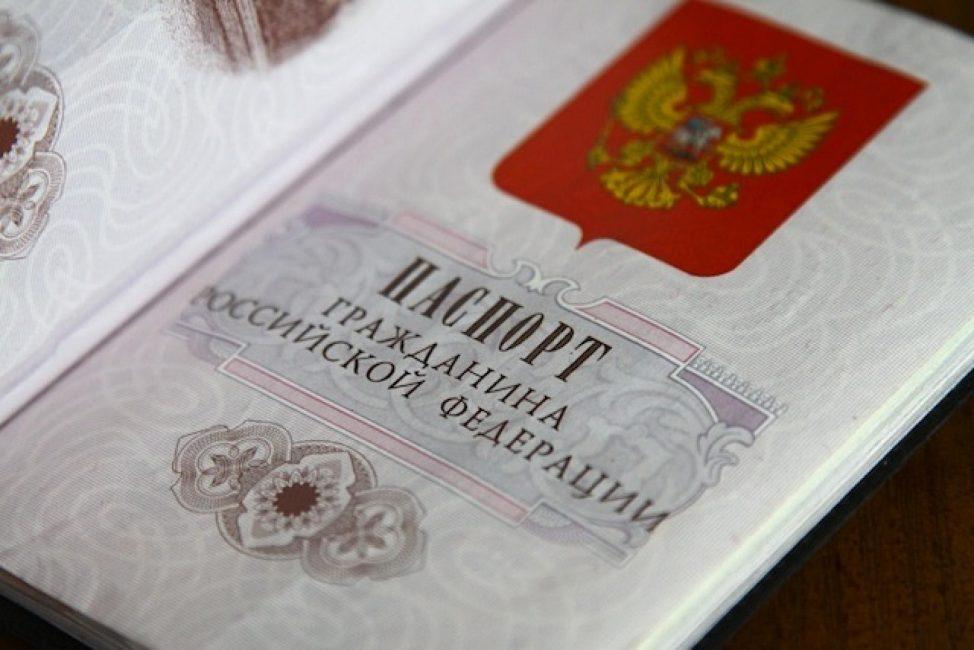 У гражданина РФ есть обязанности и права