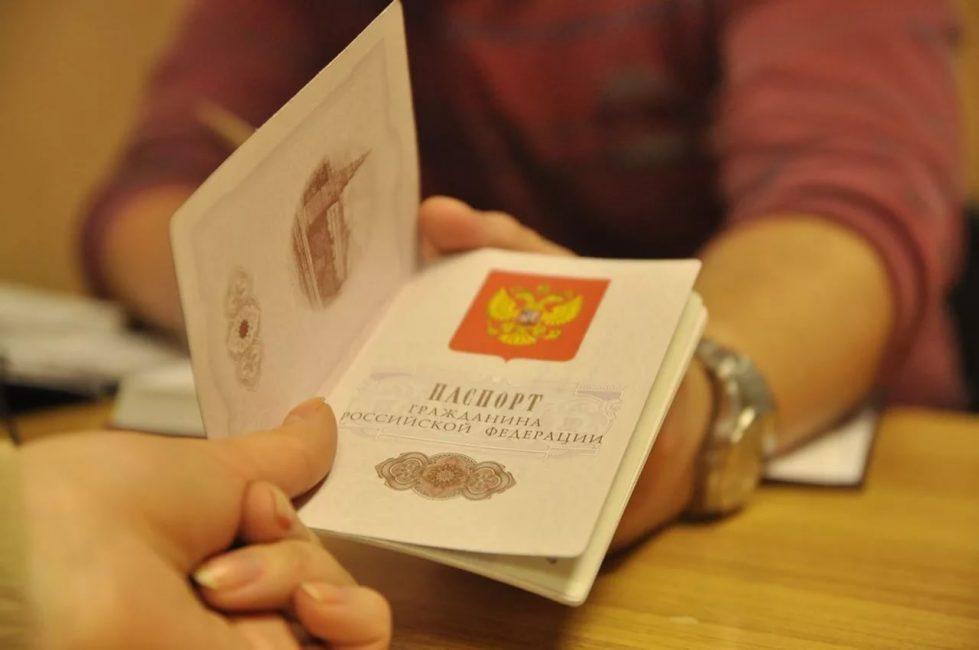 Для получения паспорта вам необходимо выполнить ряд условий