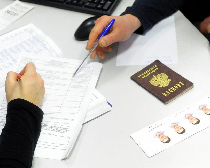Существует упрощенная процедура получения гражданства РФ
