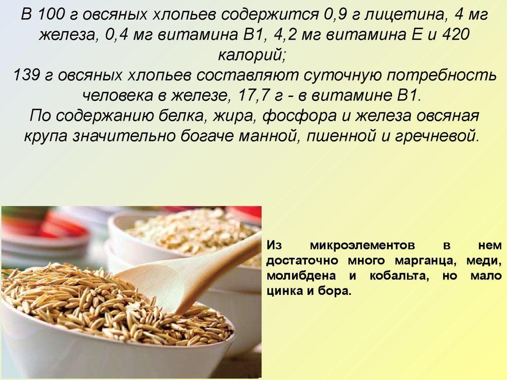 Как правильно осуществляется очистка кишечника семенами льна, кефиром и другими добавками