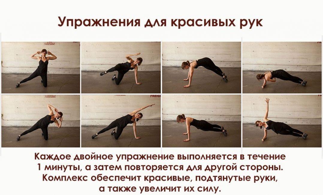 Такие упражнения можно делать дома
