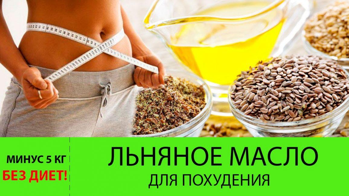 Данный продукт необходимо осмотрительно принимать при таких заболеваниях как панкреатит, сахарный диабет.
