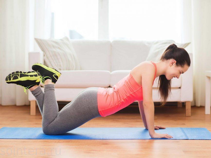 Фитнес дома