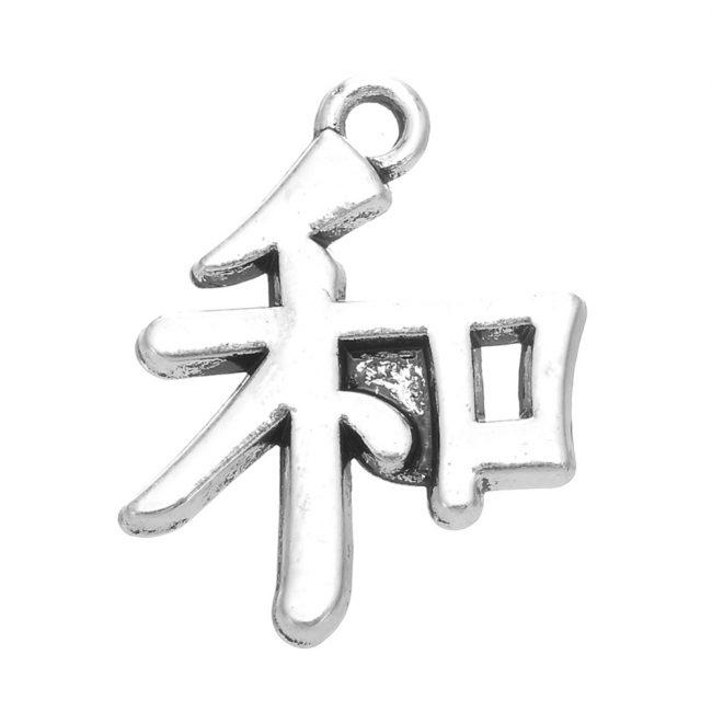 Иероглиф Мир