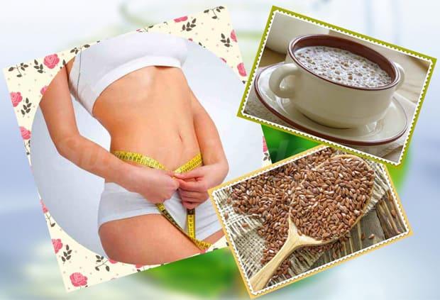 Сами по себе семена льна не являются средством для уменьшения веса, однако регулярное их употребление очищает кишечник, кроме того, они очень хорошо набухают в желудке, значительно увеличиваясь в объеме, поэтому возникает чувство сытости