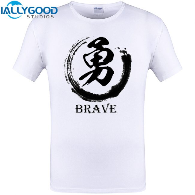Иероглиф Храбрость