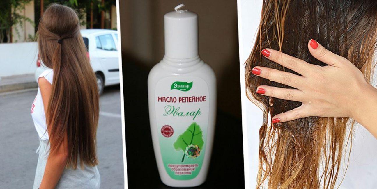 Репейное масло – проверенное средство для укрепления повреждённых волос
