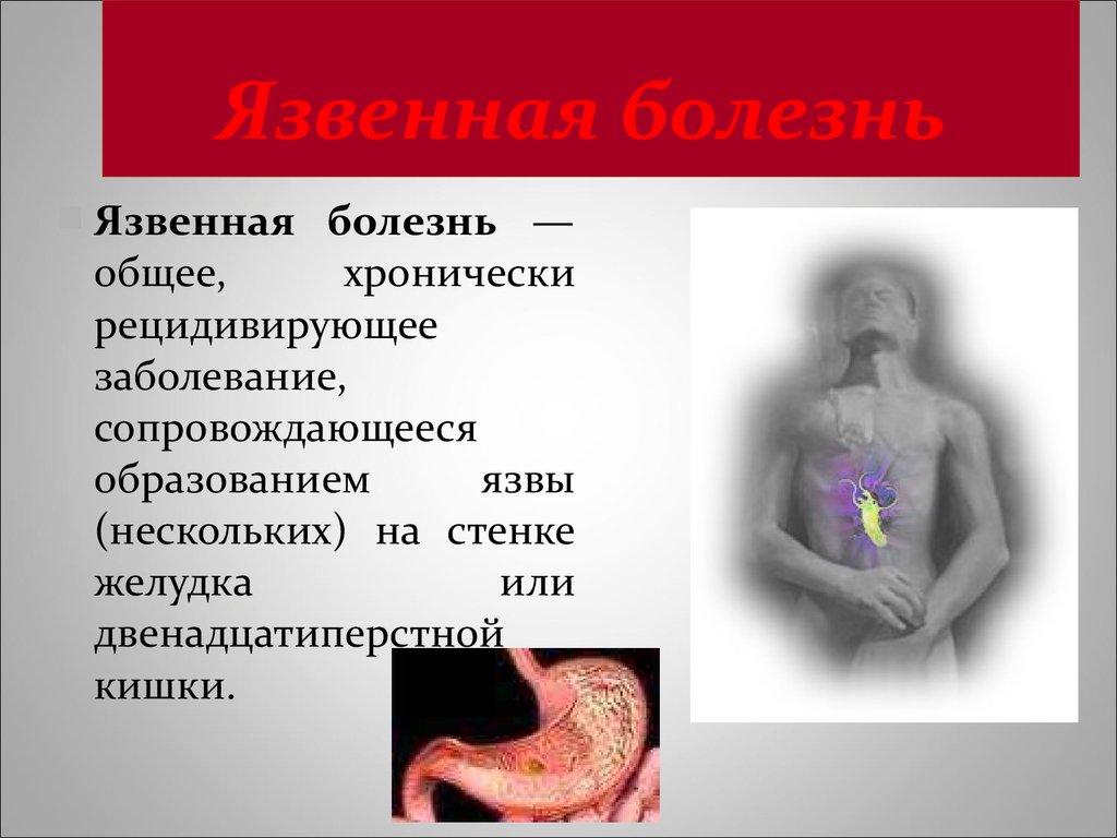 При отсутствии противопоказаний он рекомендуется как малотравматичный и эффективный способ проведения операций.