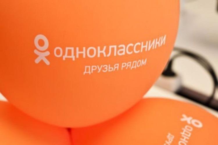 «Одноклассники» на втором месте по популярности среди социальных сетей в России