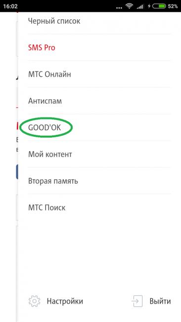 GOOD'OK