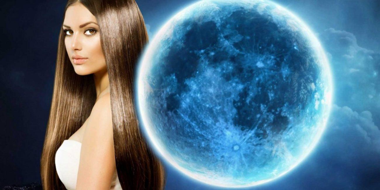 Положительное влияние Луны на человеческие эмоции