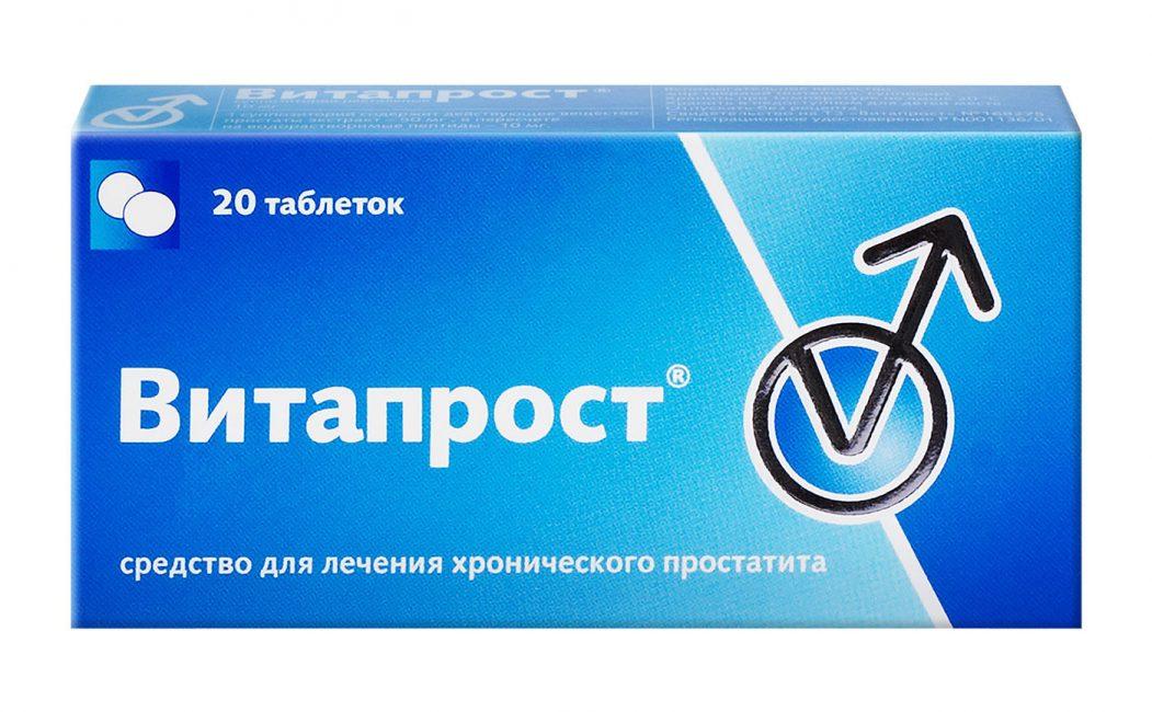 Внешний вид таблеток Витапрост