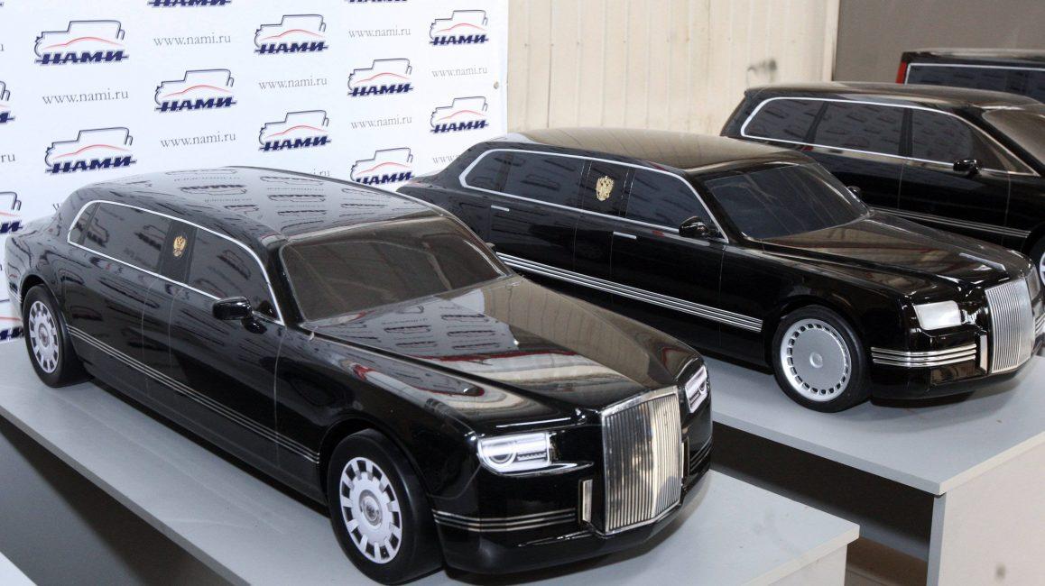 Выставка моделей автомобилей проекта «Кортеж» в НАМИ в 2015 году