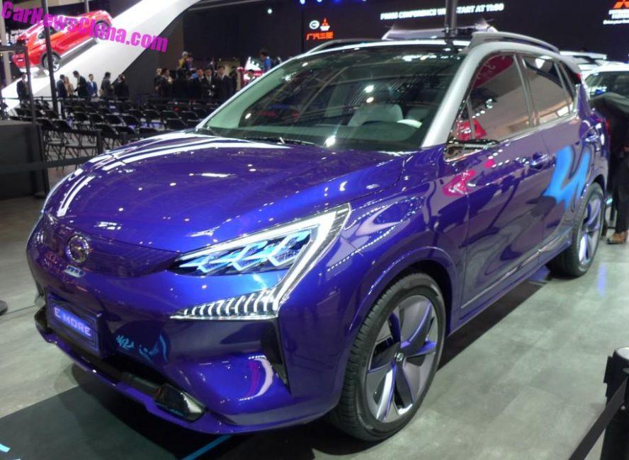 Guangzhou Auto E-More