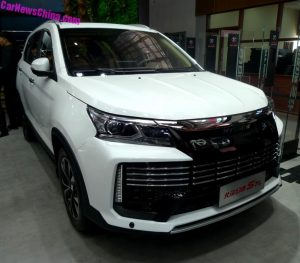Beijing Auto Huansu S7L