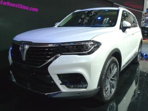 Brilliance V7