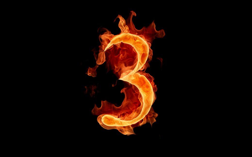 Число 3