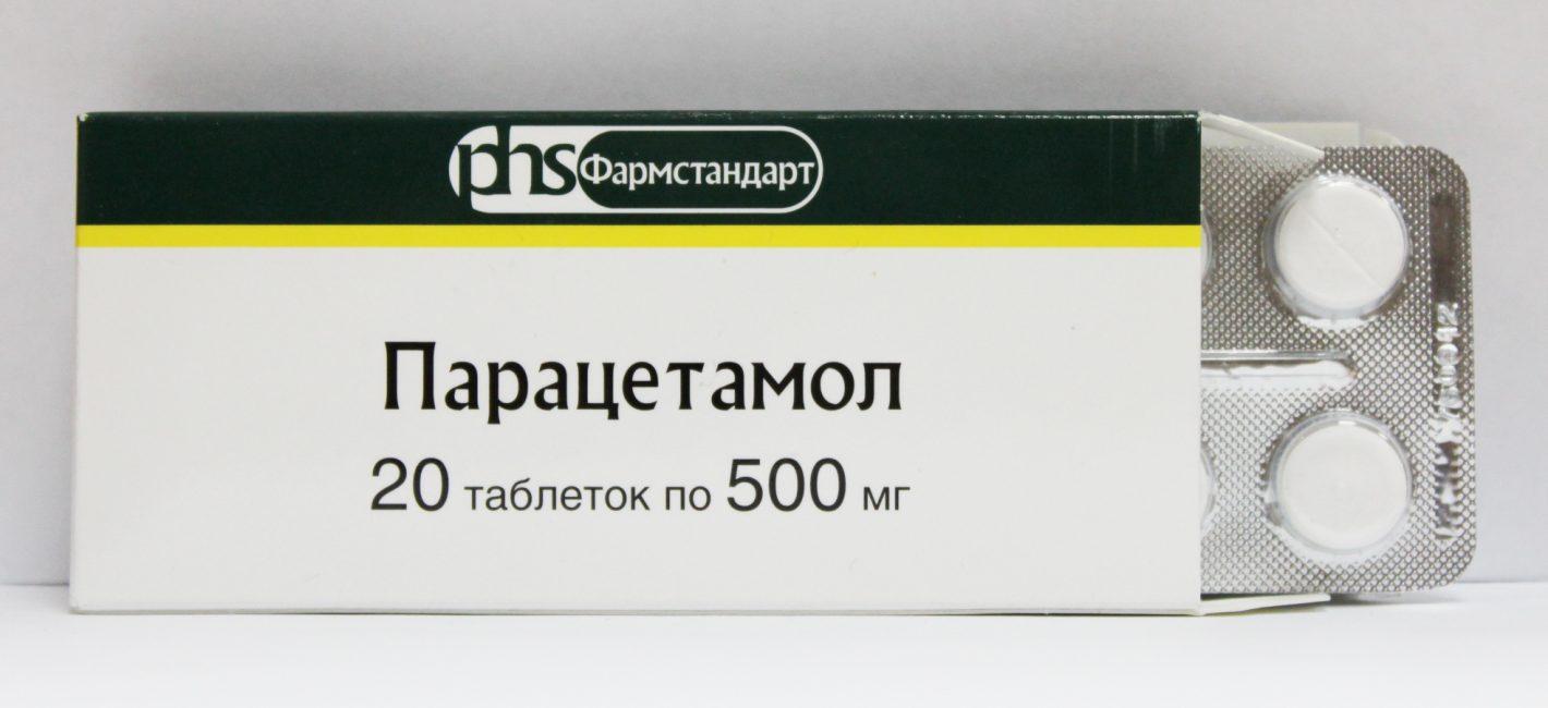 Парацетамол разрешен беременным