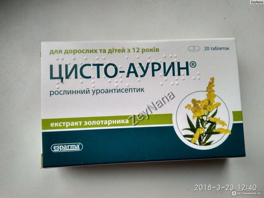 Препарат на растительной основе