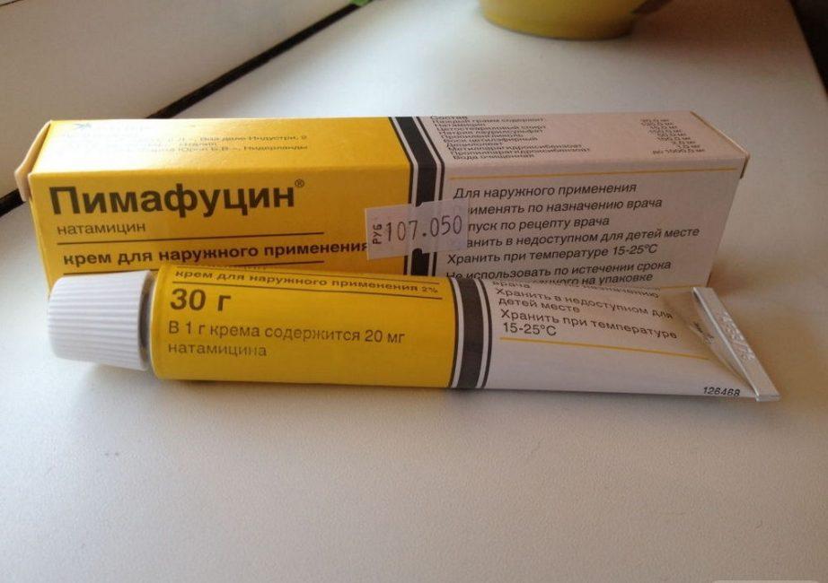 Внешний вид крема Пимафуцин