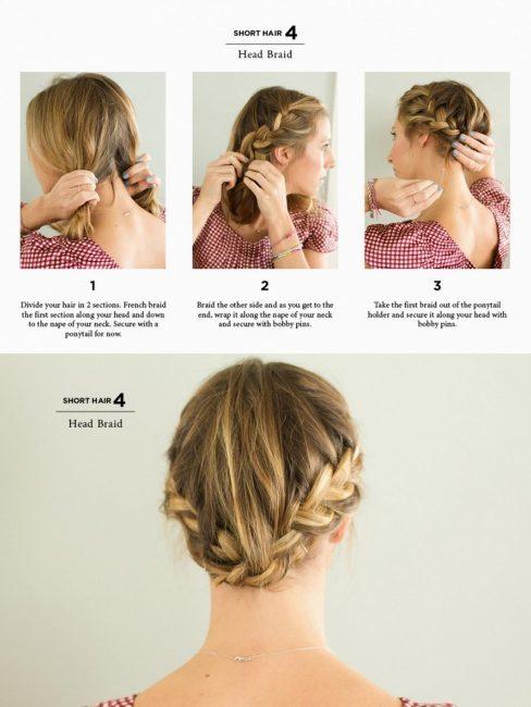 Объемная ракушка-коса на короткие волосы