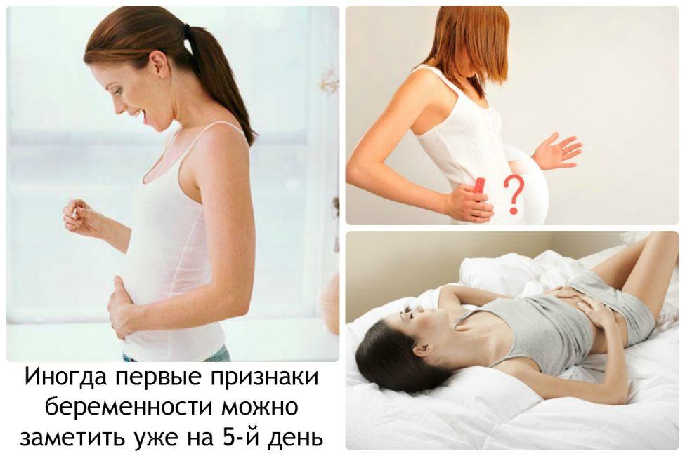 Женщина ощущает симптомы прикрепления яйцеклетки к стенке матке