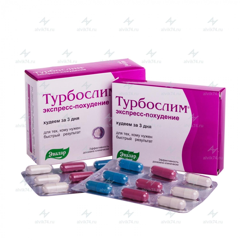препарат для похудения рецепту лнр